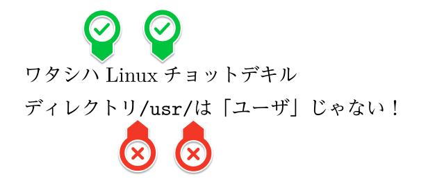 LuaTeX でうまく和欧文間スペースが入らない例