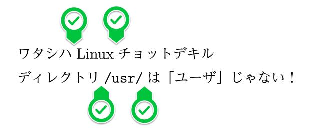 PXghost でうまく和欧文間スペースが入った例